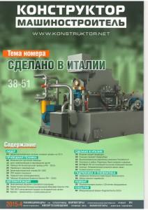 Konstruktor_n.4_15